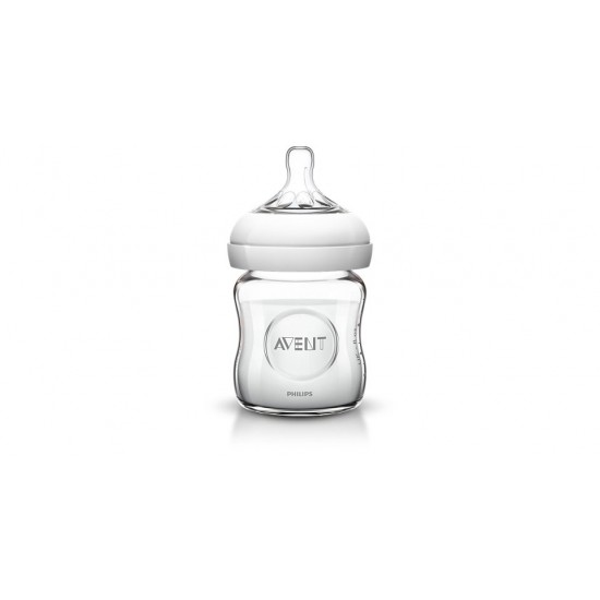 Avent Natural Glass Baby Bottle Small
