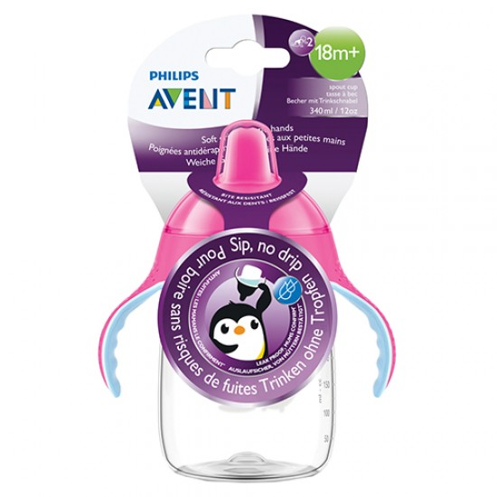 Avent Spout Cup 340ml Pink