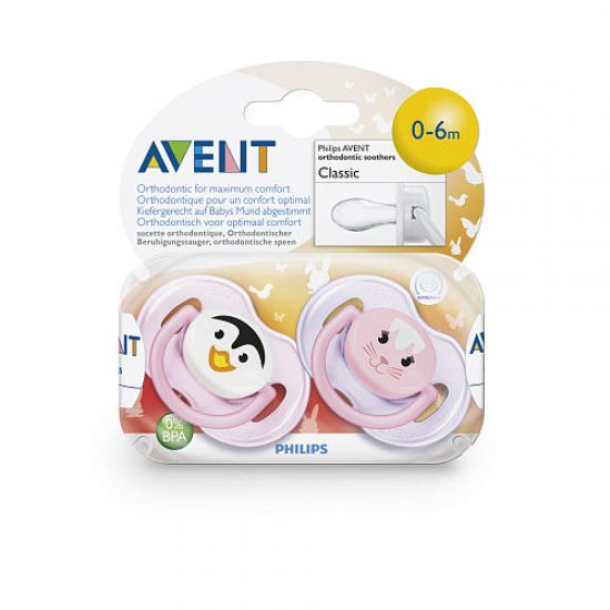 Philips AVENT BPA Free 0-6 Months 2 Pack Animal Face Pacifier