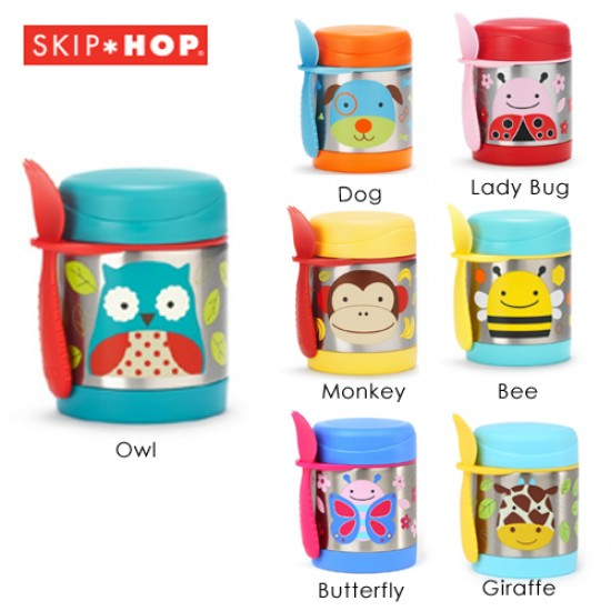 Skip Hop Insulated Food Jar